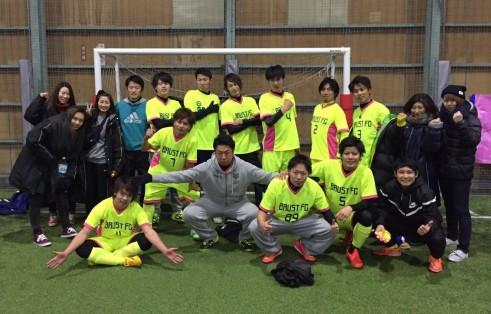 BRUS FC