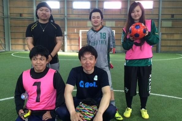 FC UNO