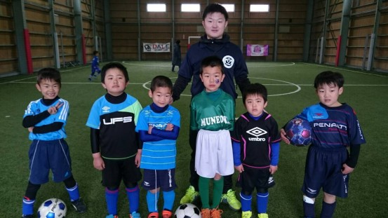 FC 宗岡