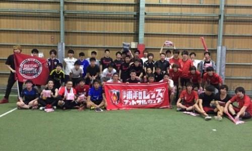 URAWA REDS FUTSAL CUP