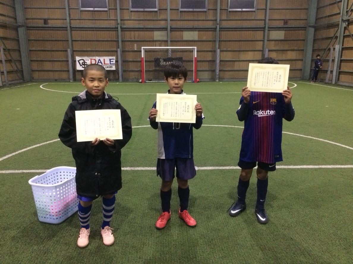 20181123チャレンジカップU11_181123_0003